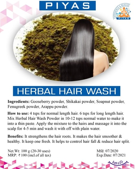 Products - Herbal Hair Wash