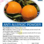 Anti – Allergic Powder
